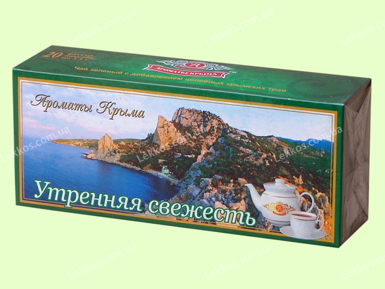 Чай зеленый Утренняя свежесть пакетированный 20 пакетиков