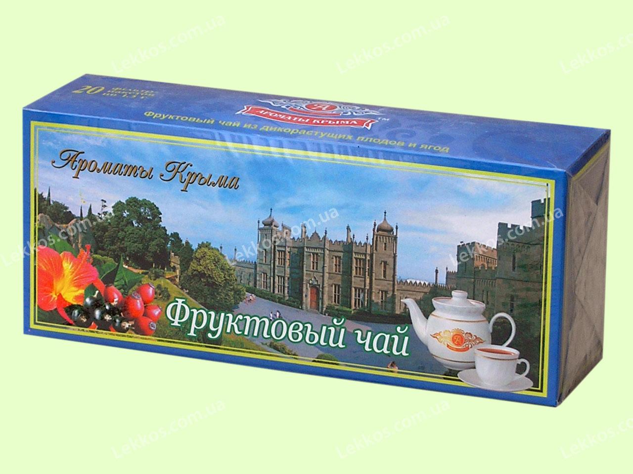 Фруктовый чай из дикорастущих плодов и ягод пакетированный 20 пакетиков