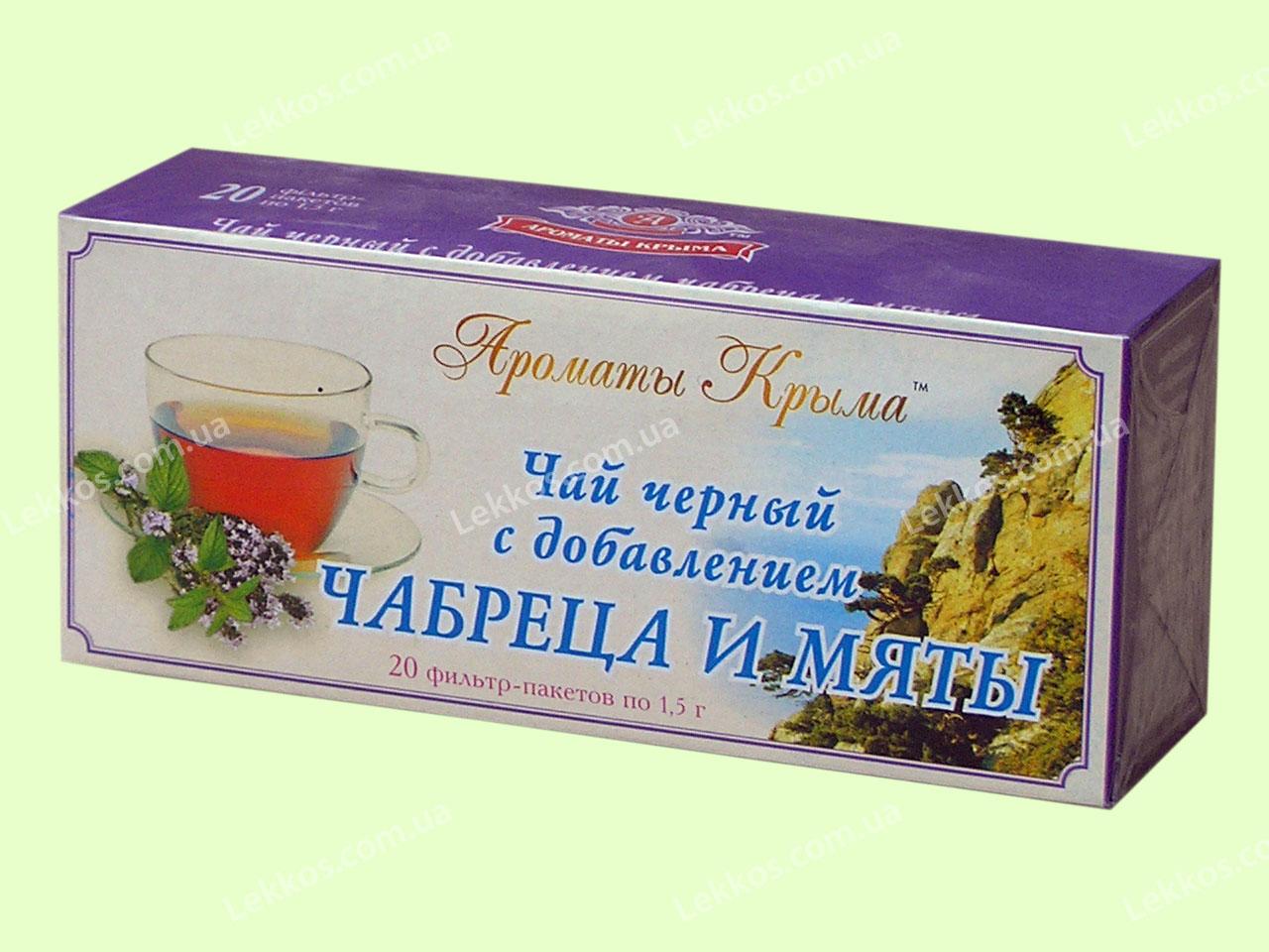 Чай черный с добавлением Чабреца и мяты  пакетированный 20 пакетиков