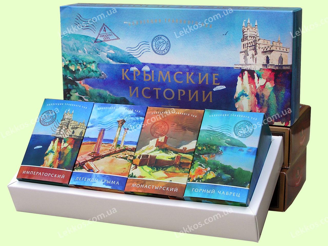 Набор Крымские Истории