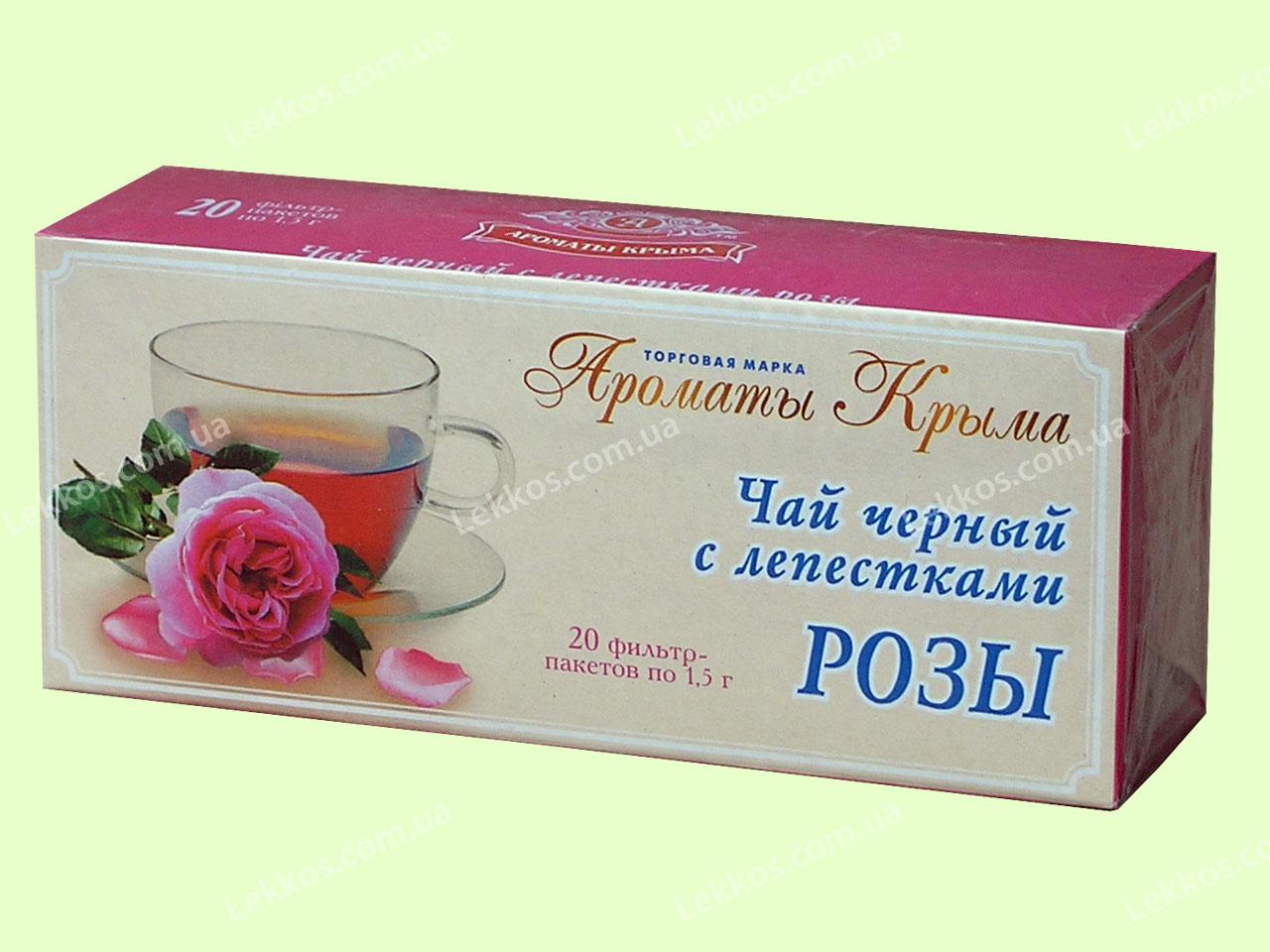 Чай черный с лепестками розы пакетированный 20 пакетиков