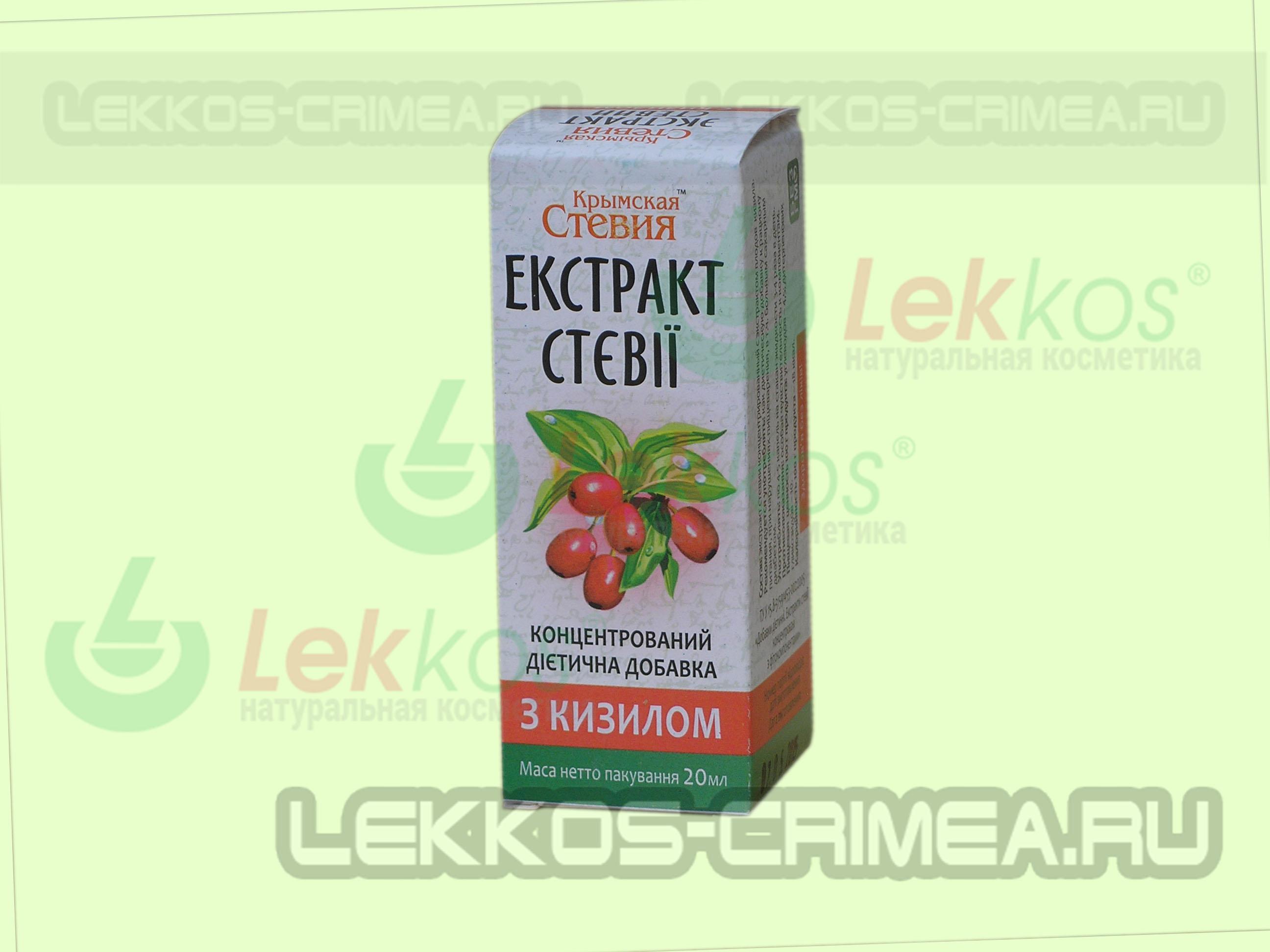 Сироп стевии с экстрактом плодов кизила 20 мл.