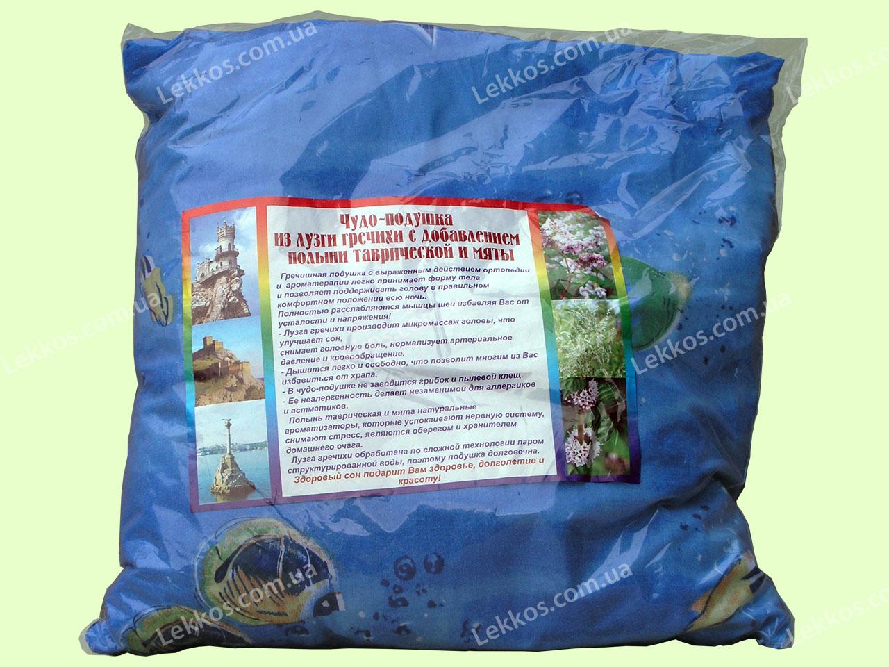 Подушка с добавлением Полыни таврической и Мяты 35*35 см.