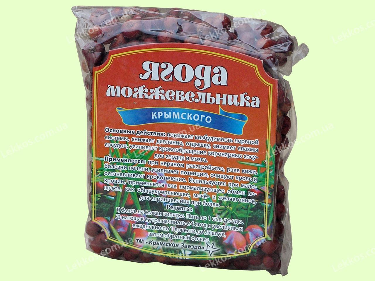 Можжевеловая Ягода 100 грамм