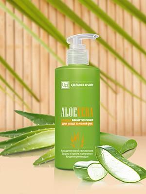 Сливки «Aloe Vera» для ухода за кожей рук увлажняющие 150 гр.