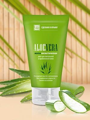 Маска «Aloe Vera» для чувствительной и проблемной кожи 140 гр.