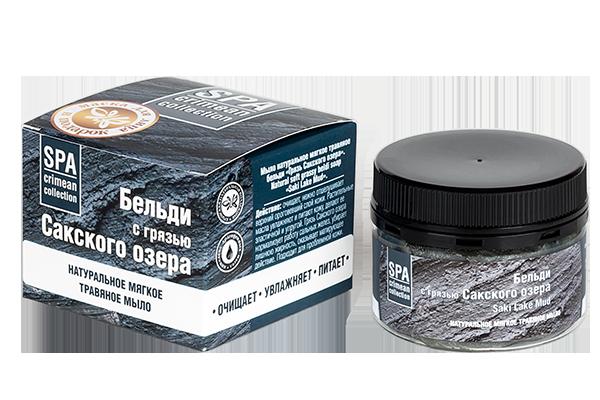 Мягкое травяное мыло Грязь сакского озера 120 гр.