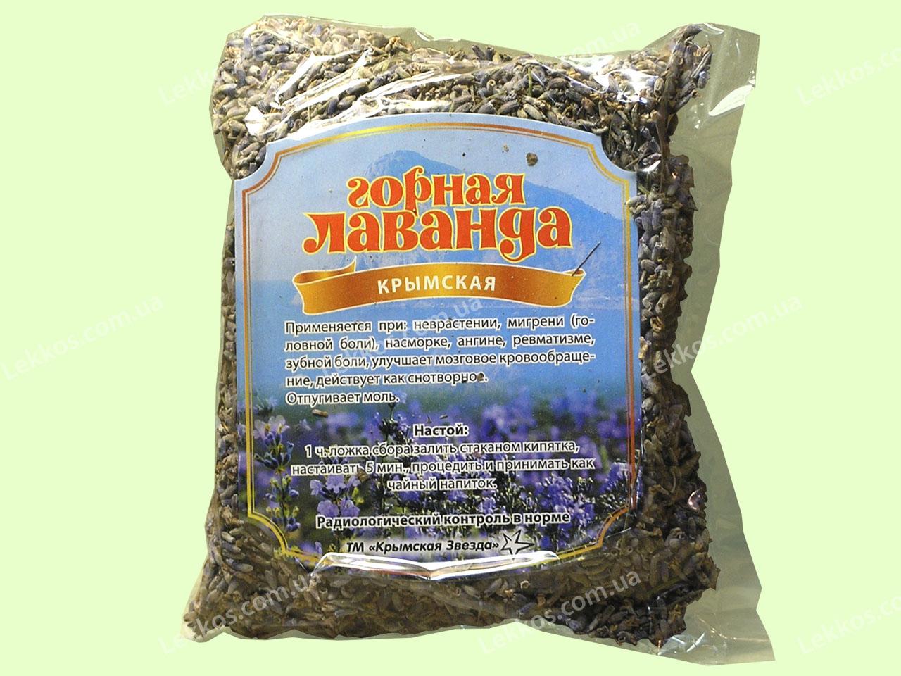 Горная Лаванда 50 грамм