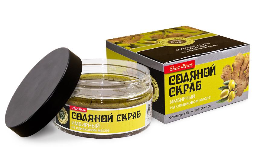 Соляной скраб Имбирный 300 гр.