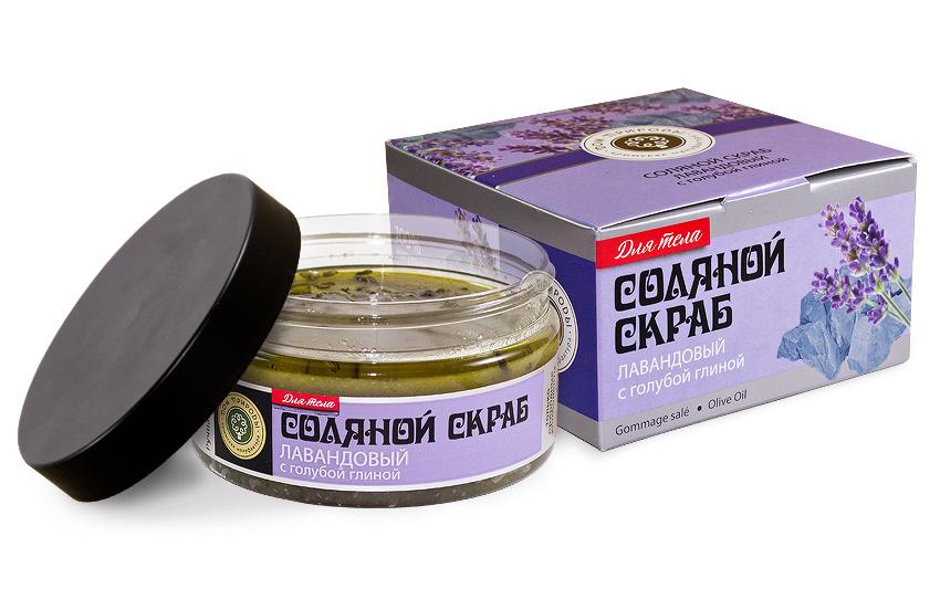 Соляной скраб Лавандовый  300 гр.