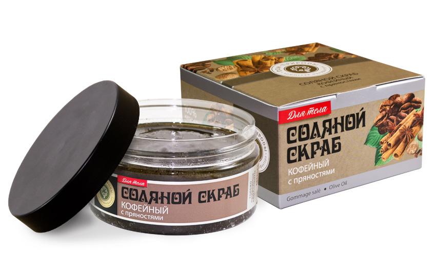 Соляной скраб Кофейный 300 гр. сделает кожу гладкой и нежной, придаст упругости