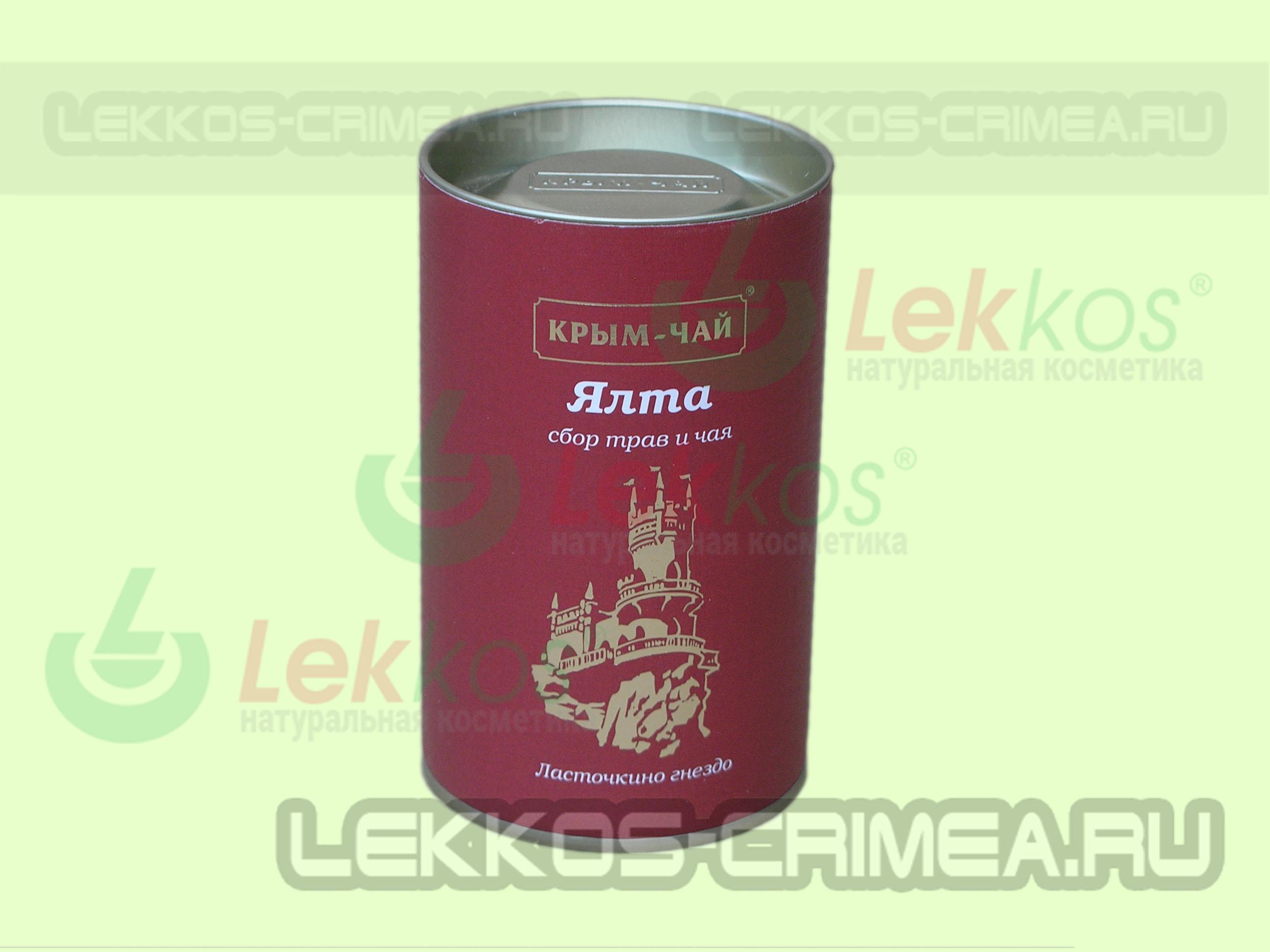 Крым чай Тубус Ялта