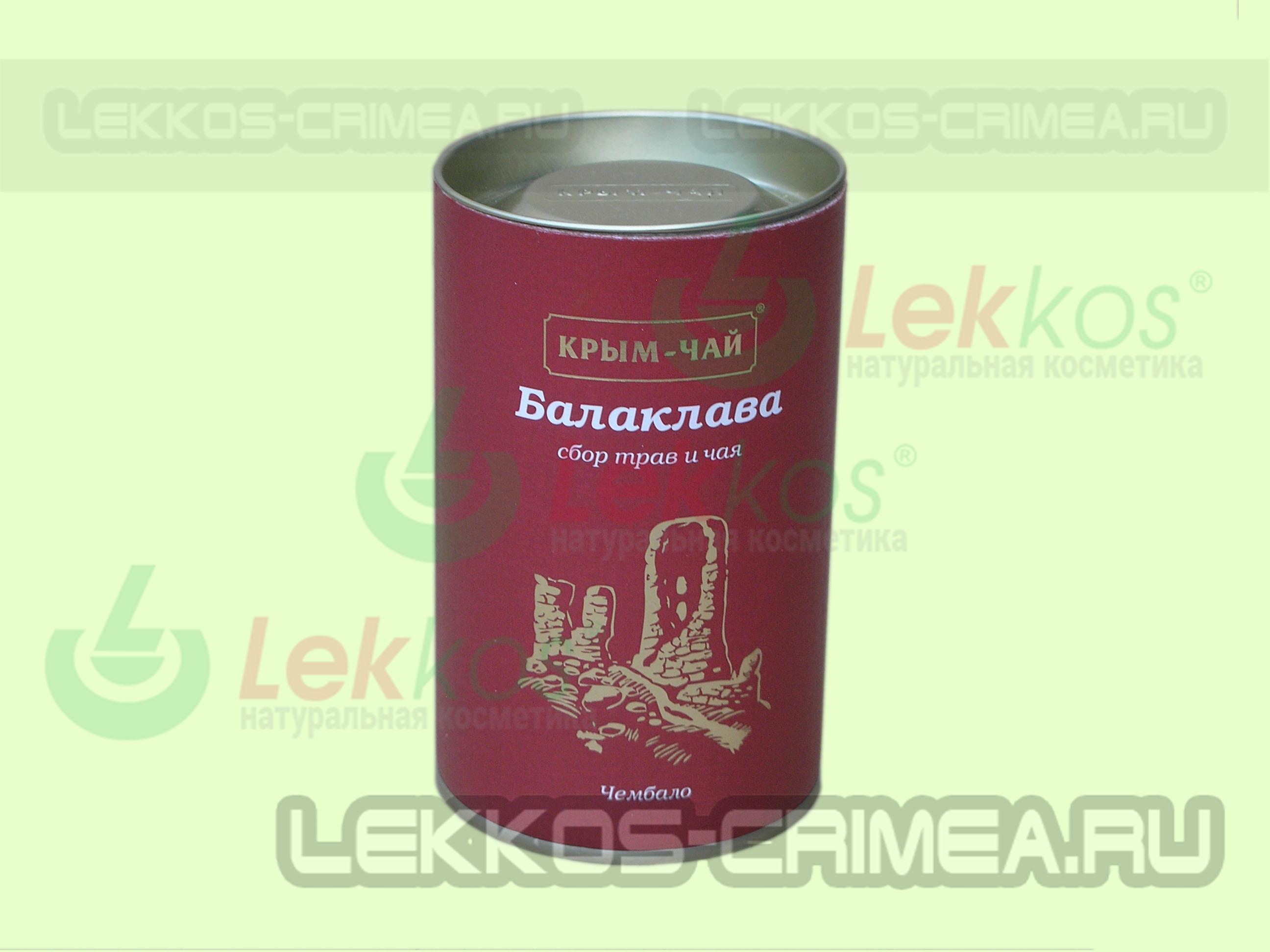 Крым чай Тубус Балаклава