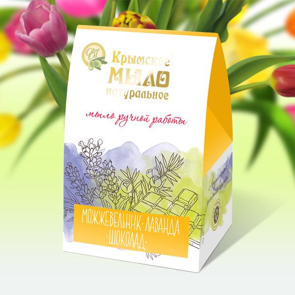 Весенний набор Крымского Мыла Желтый