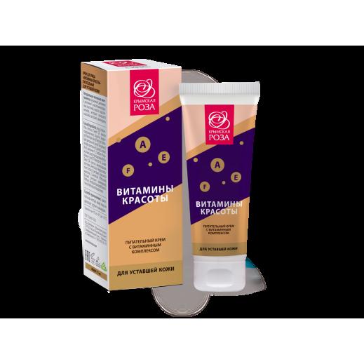 Крем витамины красоты для увядающей кожи 75 мл Крымская Роза