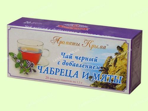 'Чай пакетированный