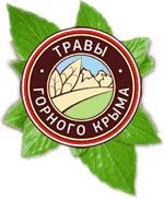 'Травы горного Крыма