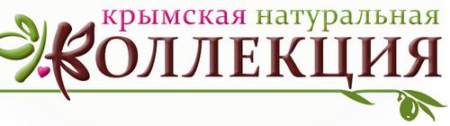 'Крымская Натуральная Коллекция