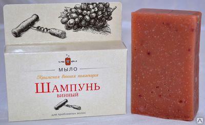 'мыло крымская винная коллекция