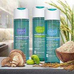 'Мицеллярная вода «Simply Clean» для очищения кожи и снятия макияжа