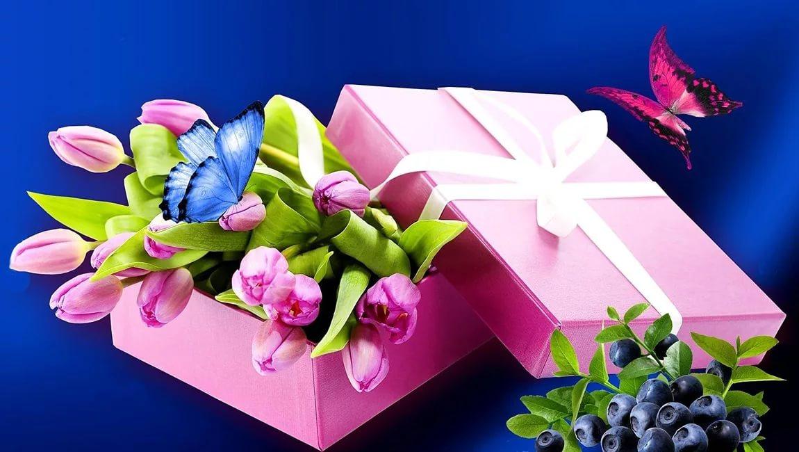она картинки открытки цветы в подарок поисках древней латыни